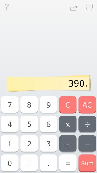 計算結果390