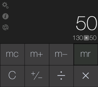 130×50を入力