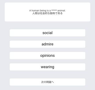 例文「social」