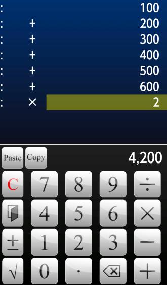 計算式入力例