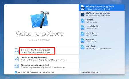 Xcodeの起動