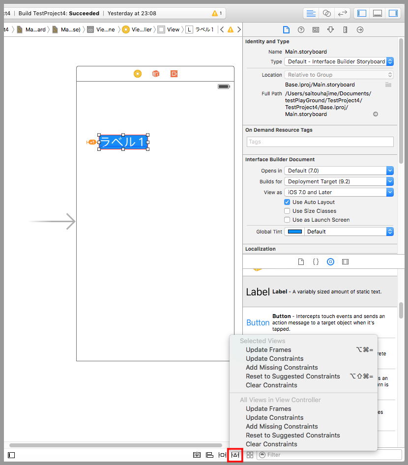 Resolve Auto Layout Issuesのメニュー