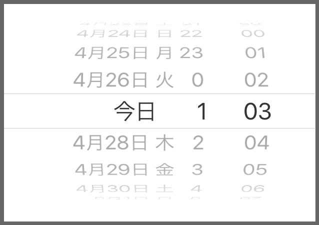 Modeに「Date and TIme」を設定