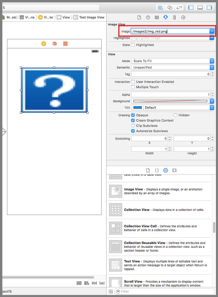 設定項目imageにファイルパスを指定