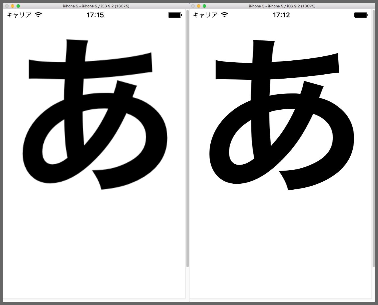 解像度の違う2つの画像を比較