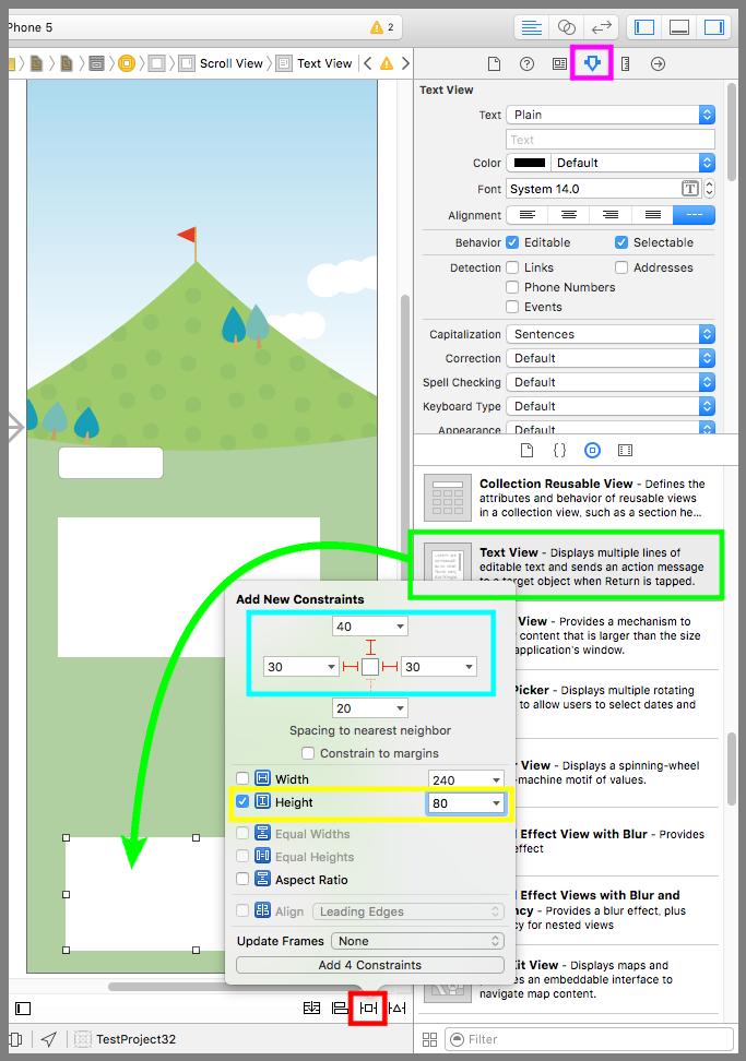 TextViewをデバイス画面に追加