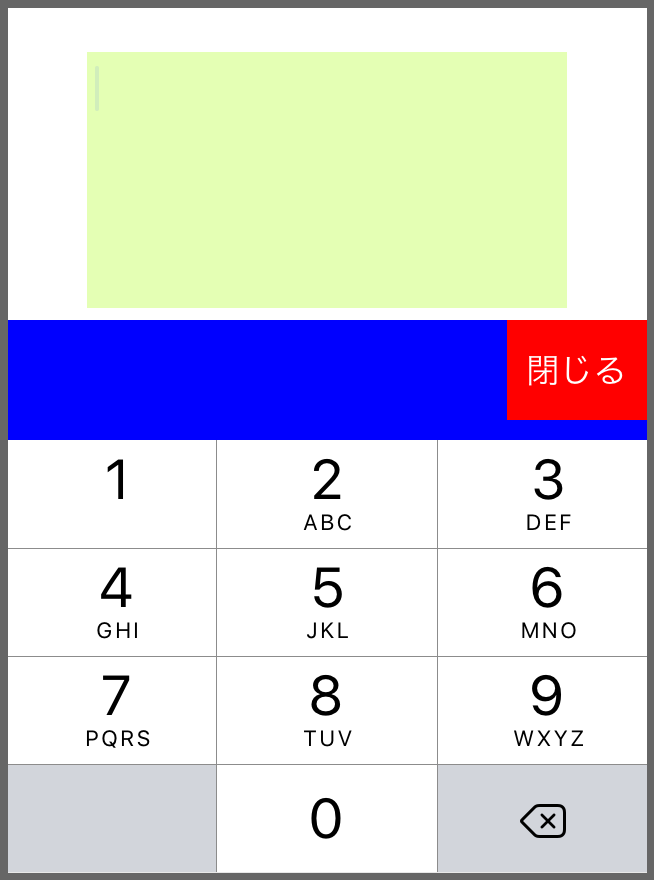 Keyboard Typeに「Number Pad」を指定
