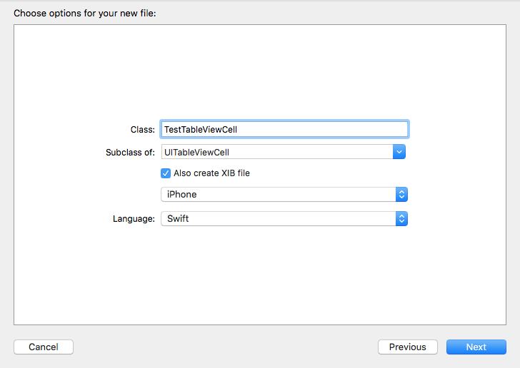 ファイル名を入力する。