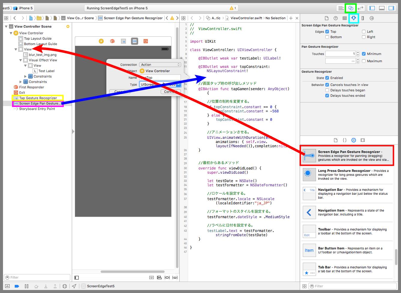 Screen Edge Pan Gesture Recognizerをビューに配置する。
