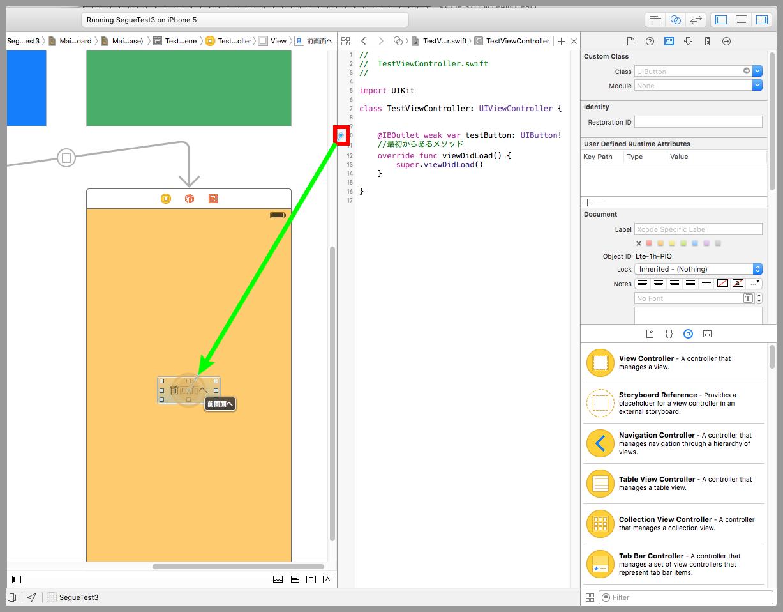 黄色画面のボタンとソースコドのコネクションを確立する。