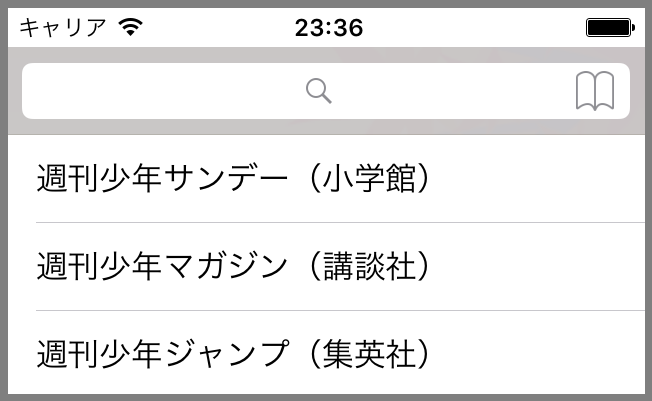 Shows Bookmarks Buttonにチェックを入れた結果
