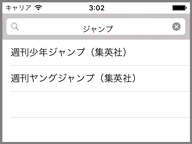 Search Textに「CustomOffset」を設定