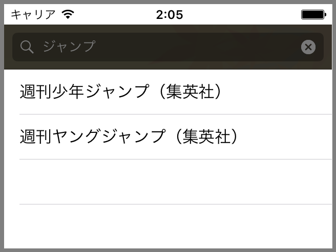 Search Styleに「Prominent」、Bar Styleに「Black」を設定