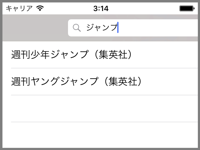 Backgroundに「CustomOffset」を設定