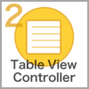Table View Controller