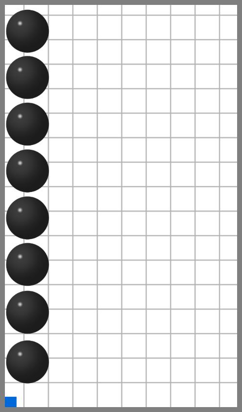 ボールを縦に並べる