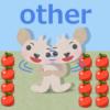 不定代名詞「other」