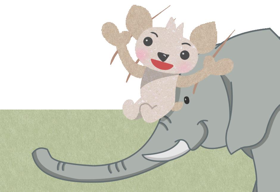 象の滑り台