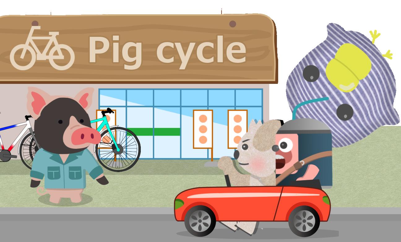ペラペラ英語飯「自転車屋に到着」
