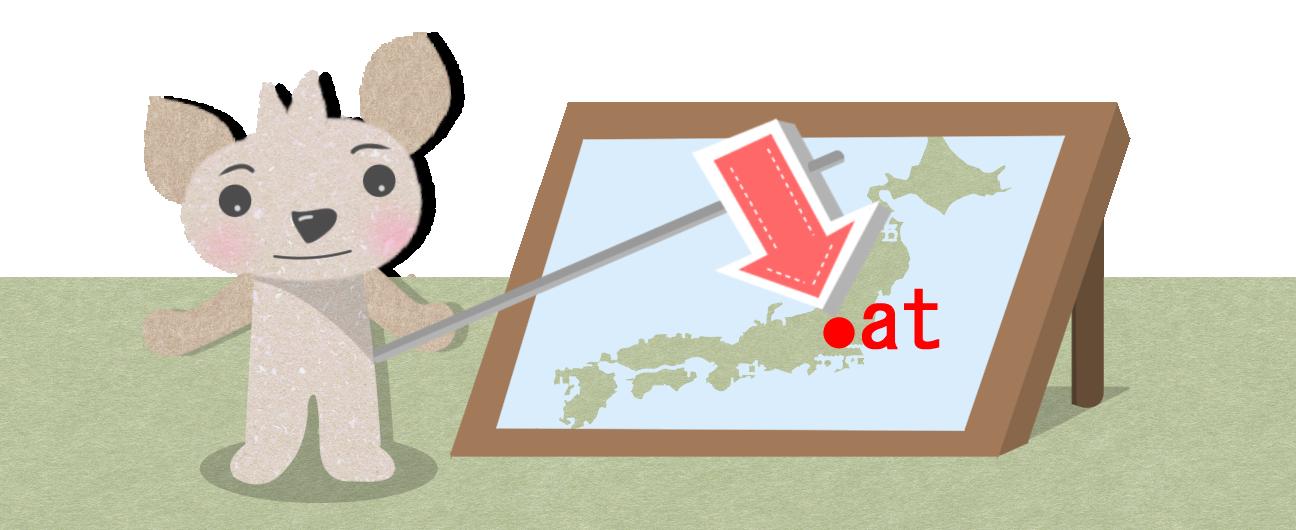 地図で場所を指す