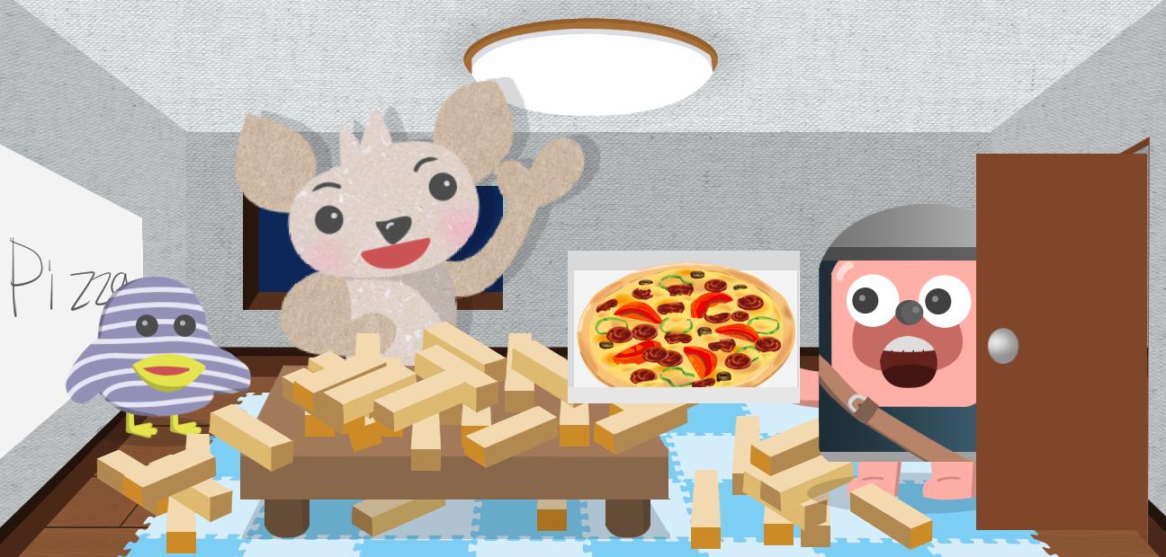 ピザが届いた